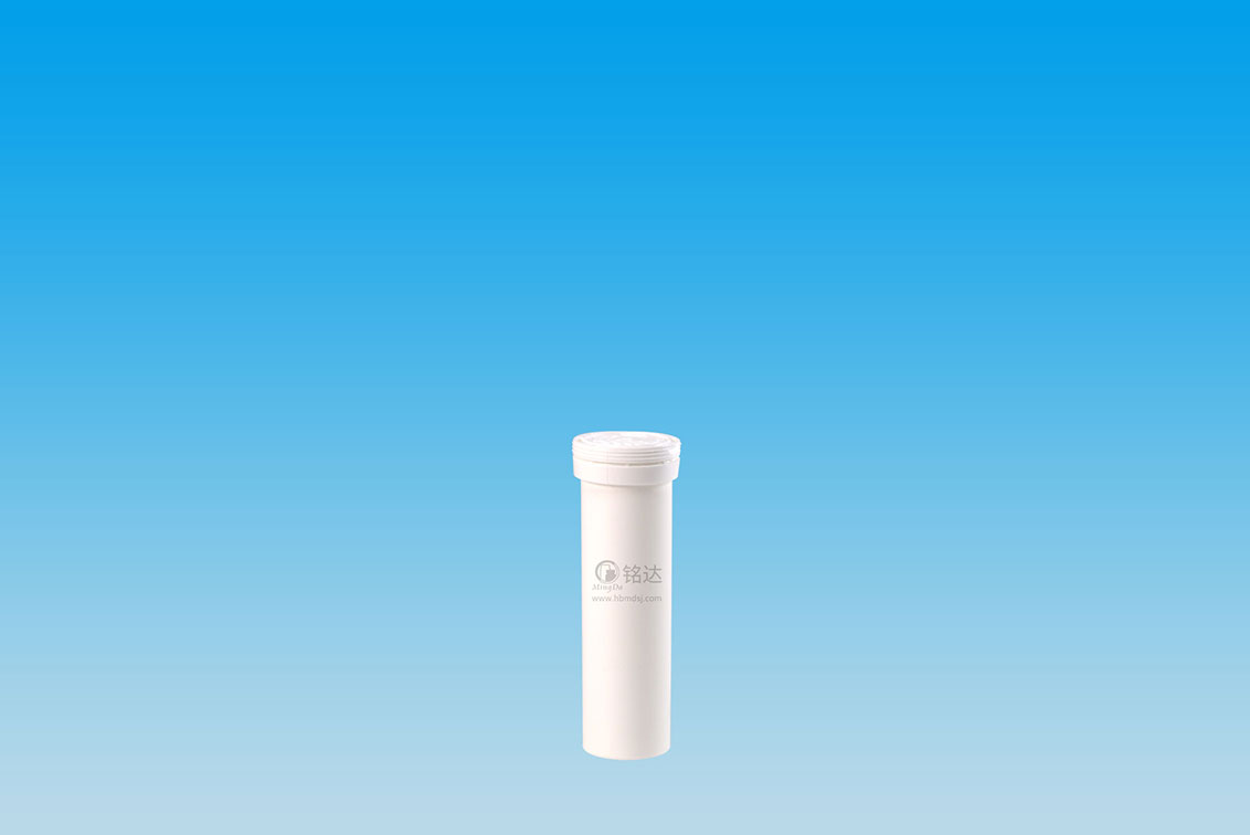 MD-559-PP60cc injection bottle